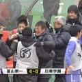 いざ国立へ!全国高校サッカー選手権大会準々決勝 完勝!