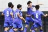 全国高校サッカー選手権大会 1-0で1回戦突破!